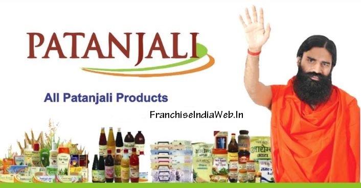 patanjali franchise dealership